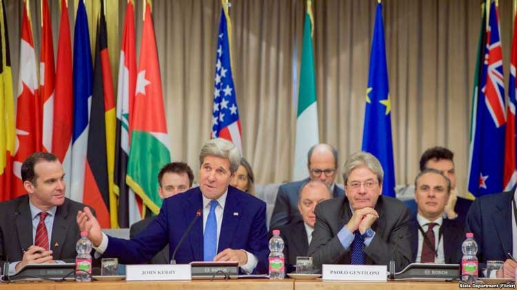 Photo: State Department