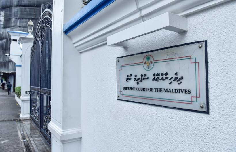 Image result for maldives supreme court