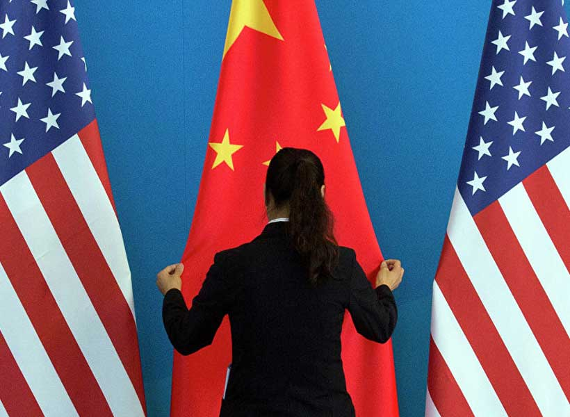 40 Years of US-China Relations - Modern Diplomacy