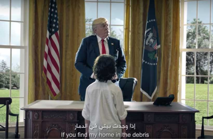 A Ramadan Humiliating Commercial: A Blatant Call for which Sort of Peace?