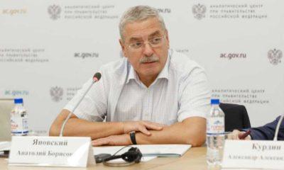 Anatoliy yanovskiy