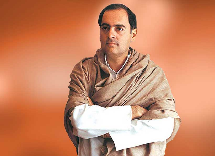 Rajiv Gandhi's Foreign Policy: Diplomacy in Tough Times - Modern ...