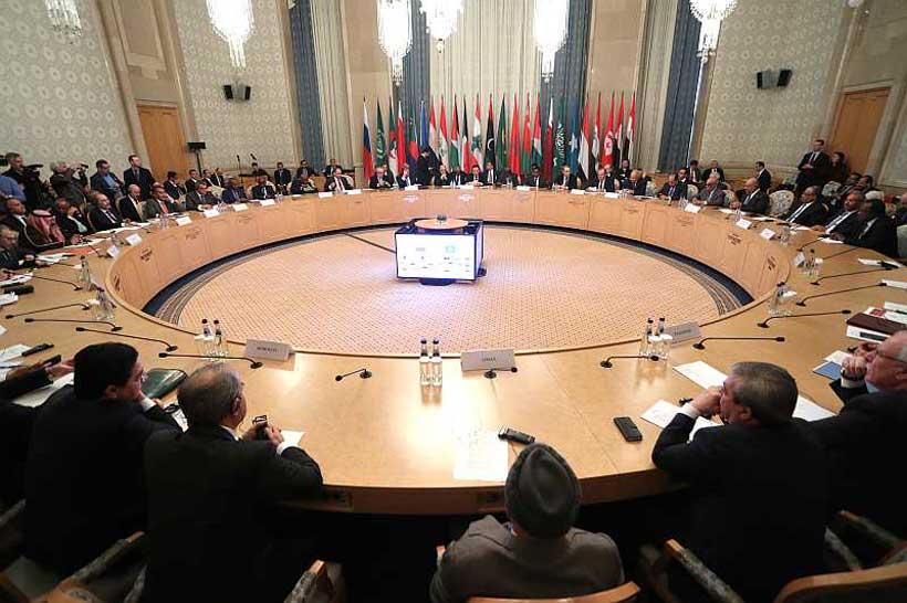 Russian- Arab Cooperation Forum