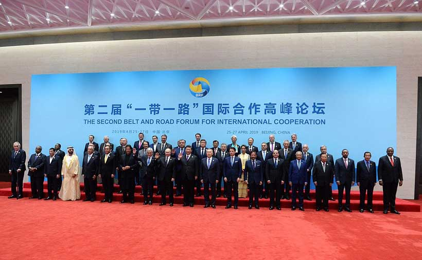 Belt and Road Forum Synthesized China Pakistan Relations - Modern