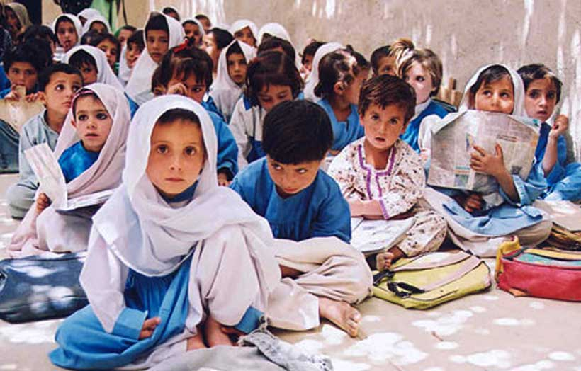 Problems of Education in Pakistan & Solution - Bluesky Immigration -  Students Consultancy